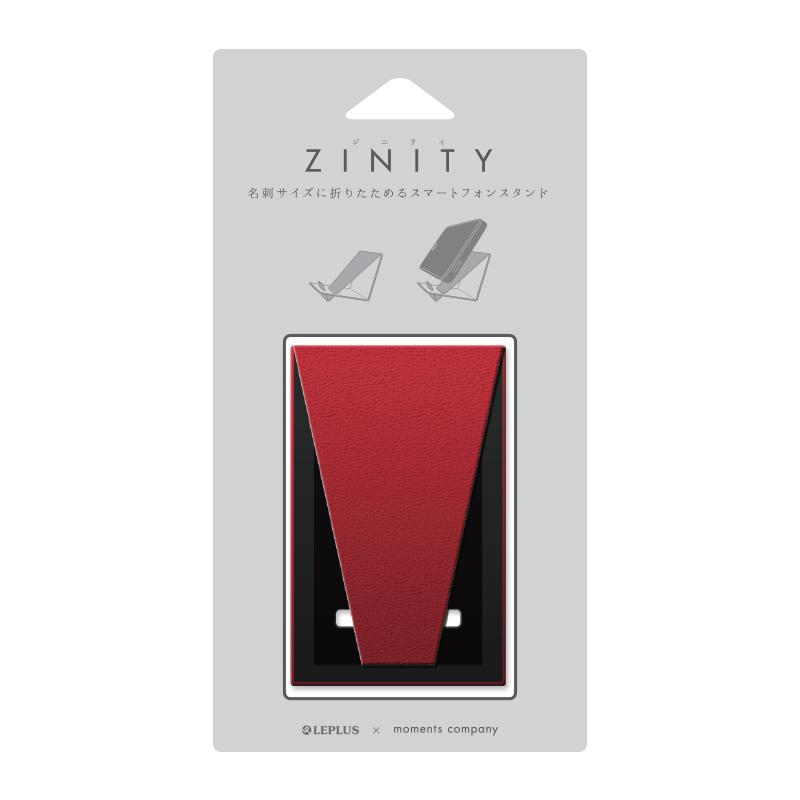 スマートフォン用折りたたみスタンド「ZINITY」 レッド