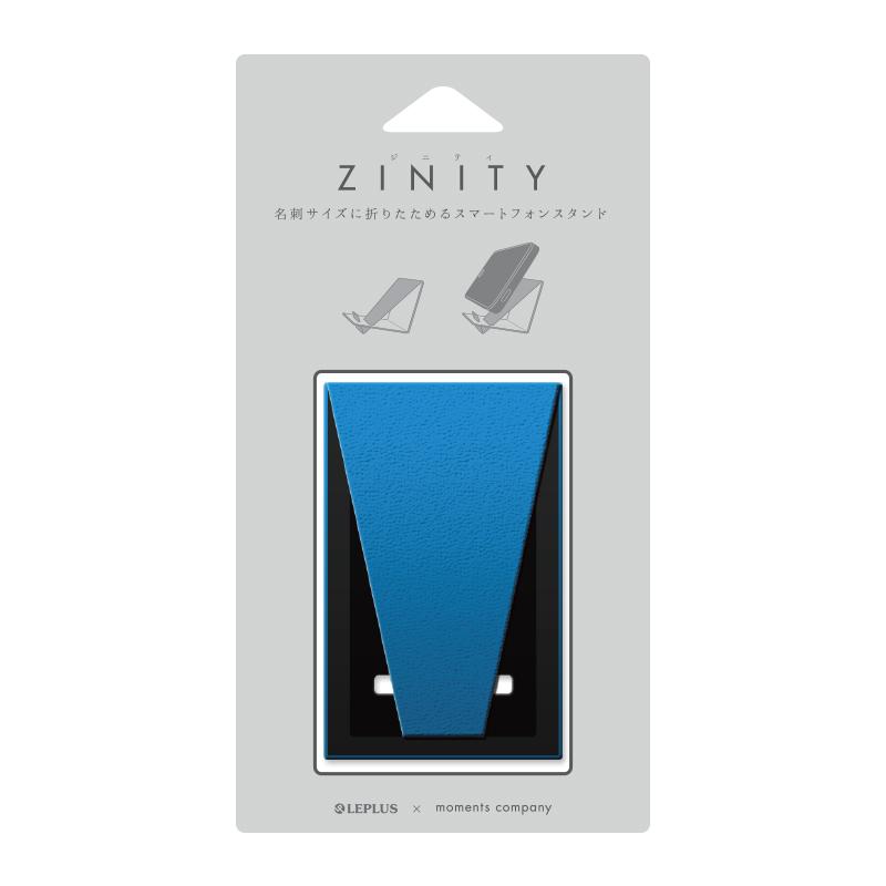 スマートフォン用折りたたみスタンド「ZINITY」 ブルー