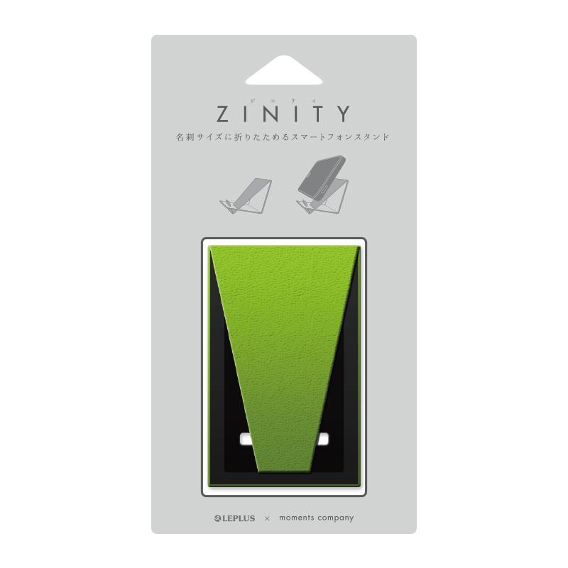 スマートフォン用折りたたみスタンド「ZINITY」 グリーン