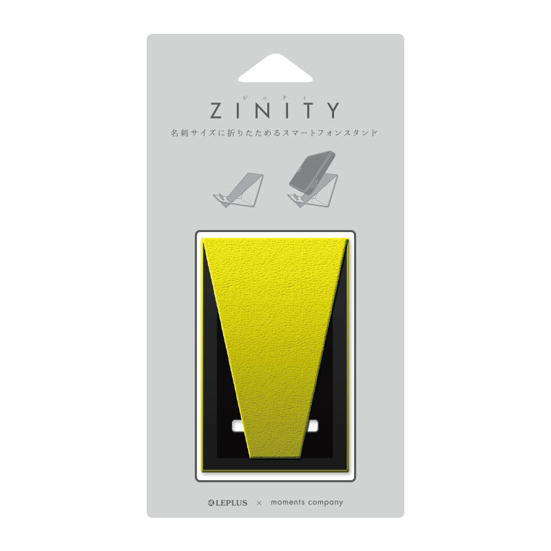 スマートフォン用折りたたみスタンド「ZINITY」 イエロー