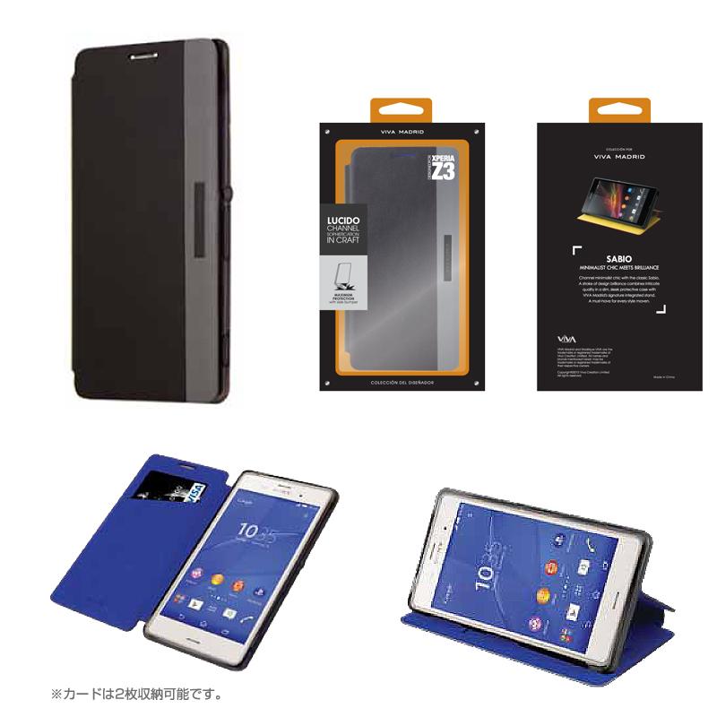 【Viva】Xperia(TM) Z3 SO-01G/SOL26/401SO Lucido(ルシード)/ Gris Touch(表面:マイクロファイバー)(裏面:ポリカーボネート)