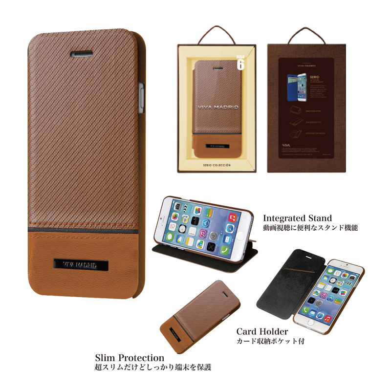 【Viva】iPhone 6Plus/Serio(セリオ)/Senor Mocha(表面:Genuine leather 本革)(裏面:ポリカーボネート)