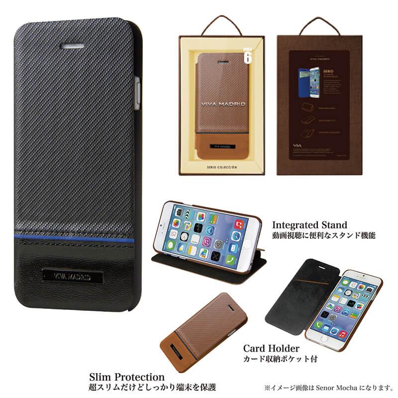 【Viva】iPhone 6Plus/Serio(セリオ)/Bueno Ebony(表面:Genuine leather 本革)(裏面:ポリカーボネート)