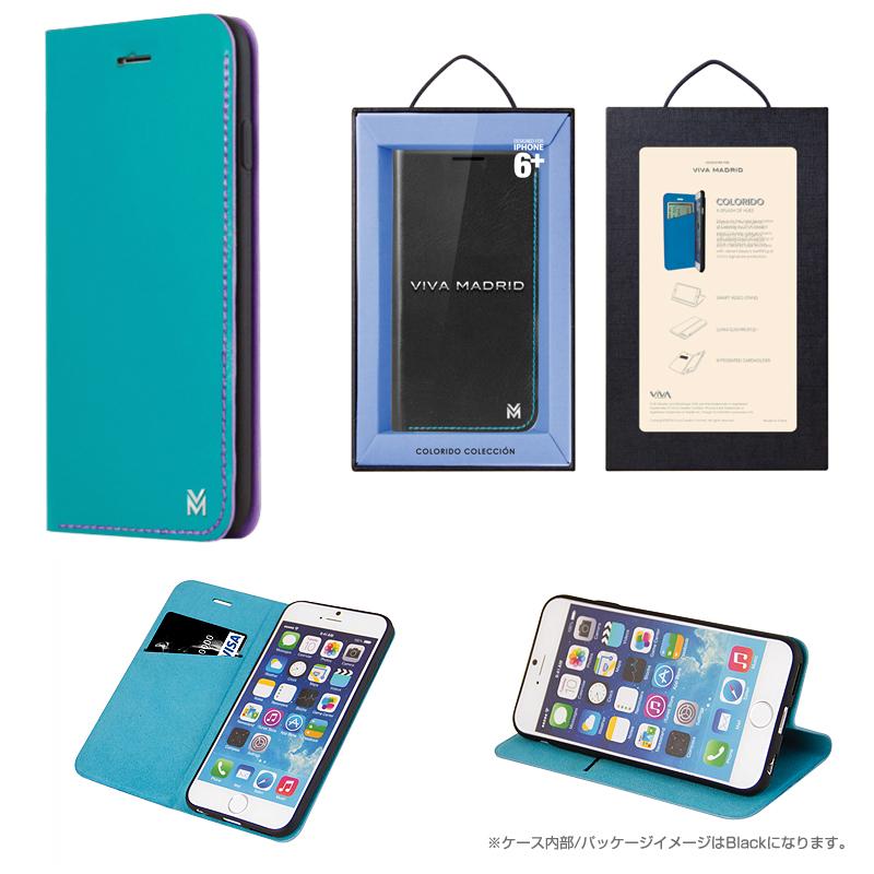 【Viva】iPhone 6Plus/Colorido(コロリド)/Dream Turquoise(Turquoise)(表面:合皮)(裏面:TPU)