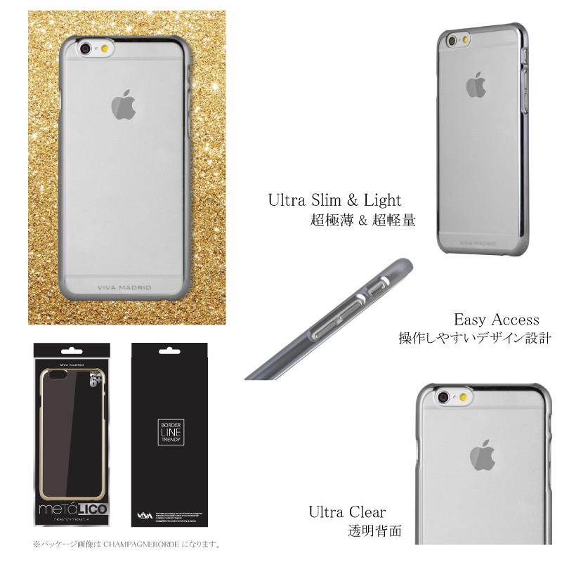 【Viva】iPhone 6Plus/Metalico(メタリコ)/Gunmetal Edge(Plated laser メッキ)