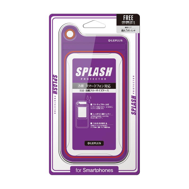 防滴・防塵フリーサイズケース 「SPLASH(スプラッシュ)」
