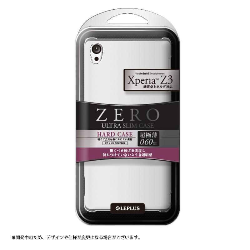 Xperia(TM) Z3 SO-01G/SOL26/401SO 超極薄0.6mm ハードケース クリア