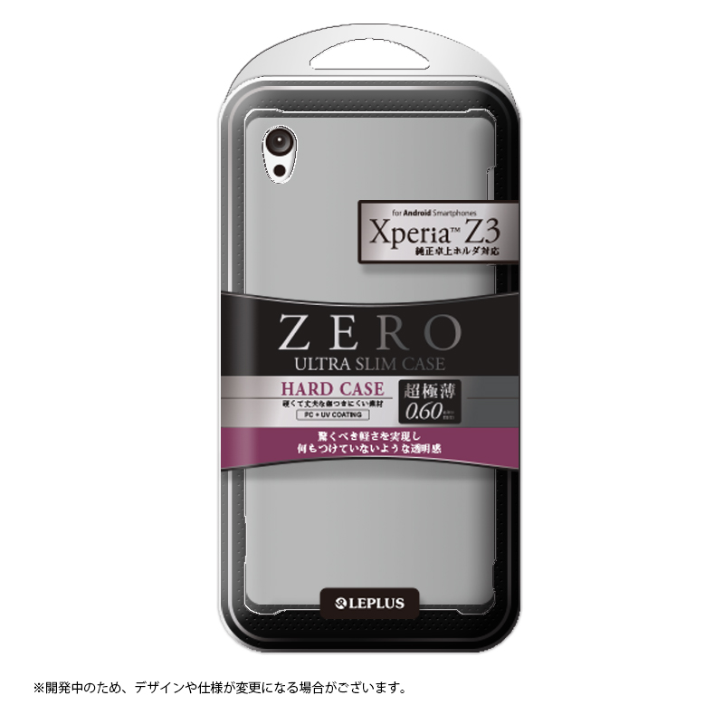 Xperia(TM) Z3 SO-01G/SOL26/401SO 超極薄0.6mm ハードケース スモーク