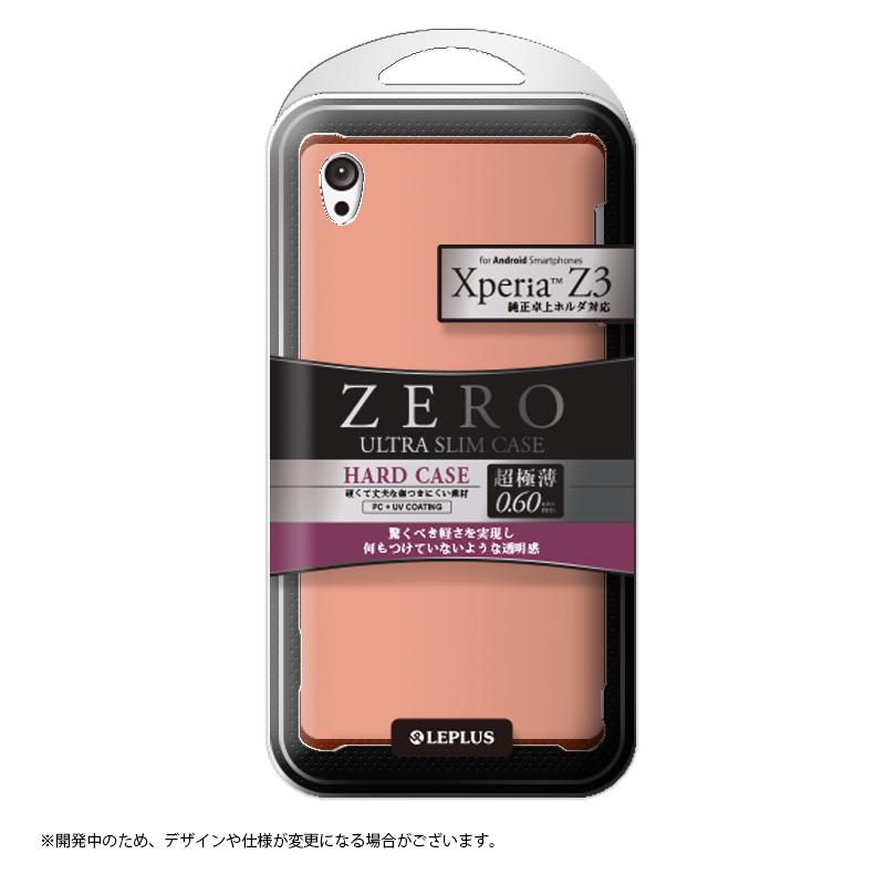 Xperia(TM) Z3 SO-01G/SOL26/401SO 超極薄0.6mm ハードケース カッパー