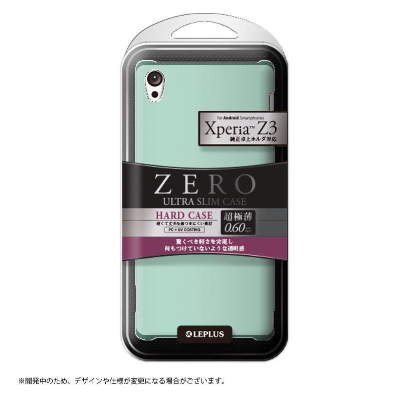 Xperia(TM) Z3 超極薄0.6mm ハードケース グリーン