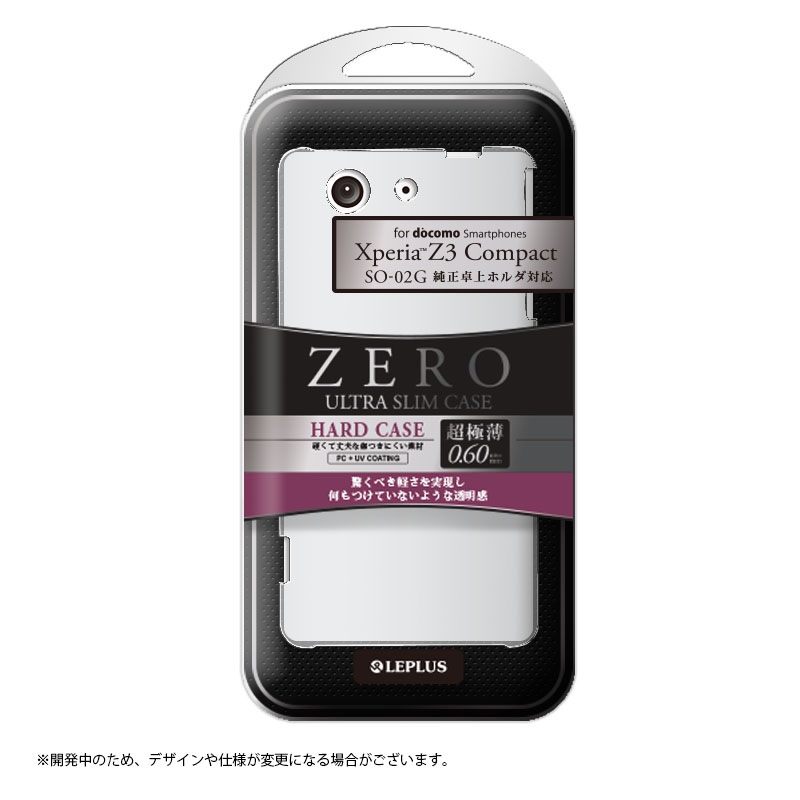 Xperia(TM) Z3 Compact SO-02G 超極薄0.6mm ハードケース クリア