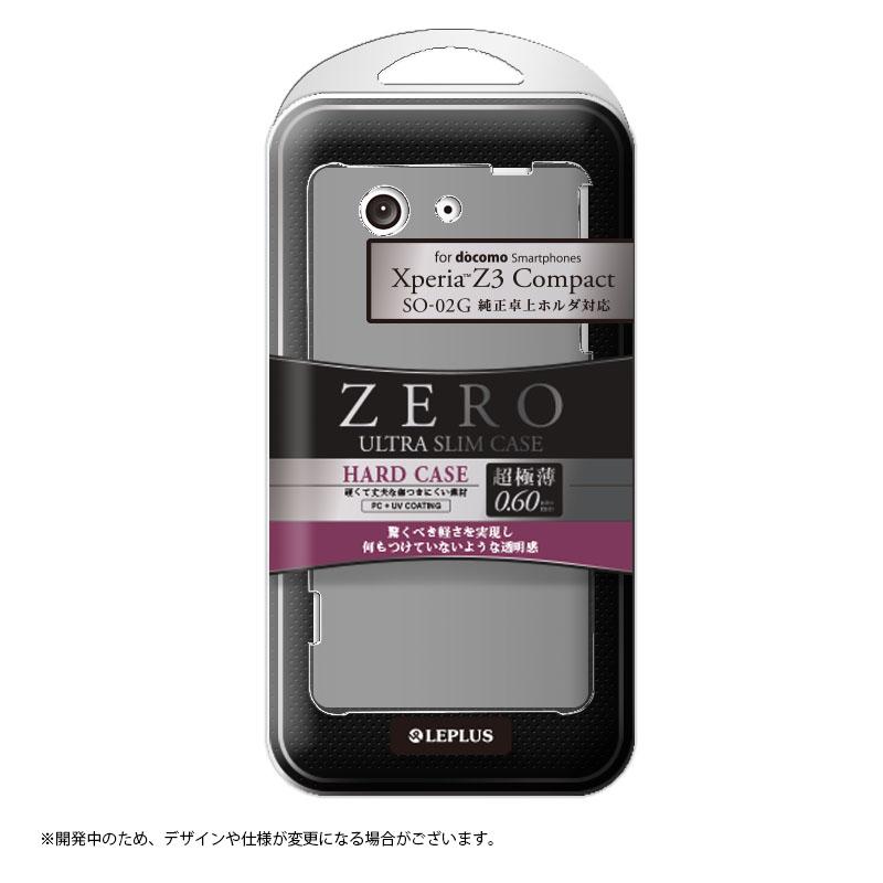 Xperia(TM) Z3 Compact SO-02G 超極薄0.6mm ハードケース スモーク
