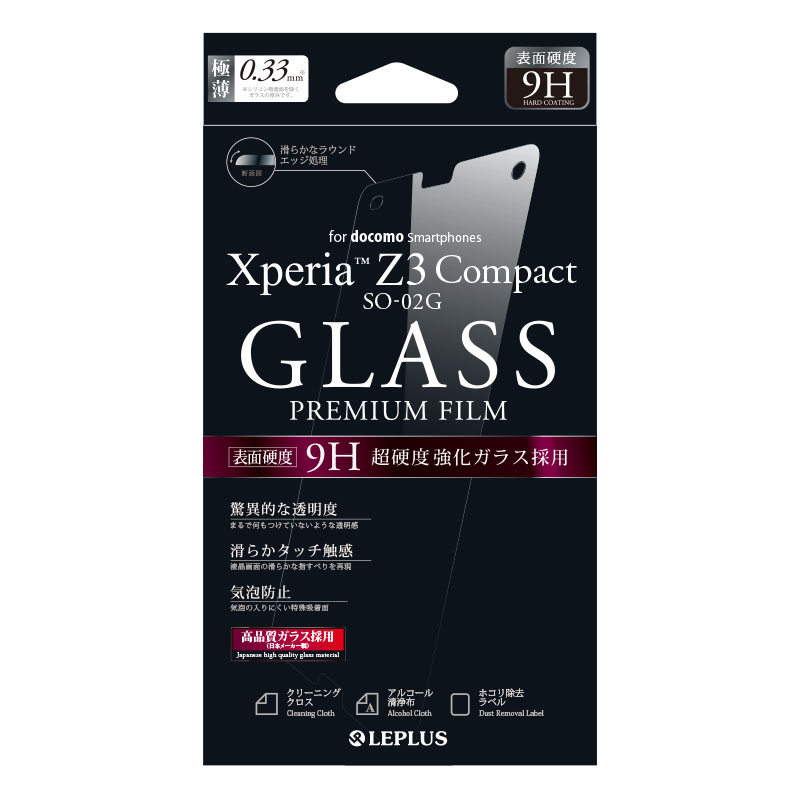 Xperia(TM) Z3 Compact SO-02G 保護フィルム ガラス 通常0.33mm