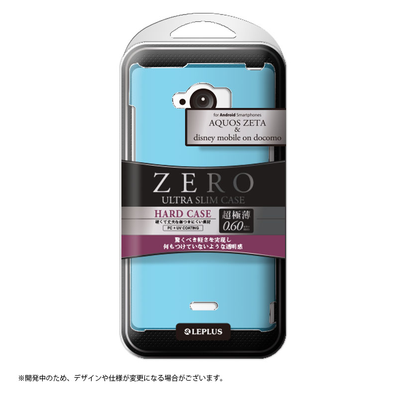 AQUOS ZETA SH-01G/disney mobile on docomo SH-02G 超極薄0.6mm ハードケース シアン