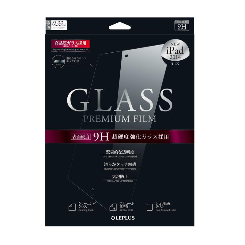 NEW iPad 2014 保護フィルム ガラス 通常0.33mm