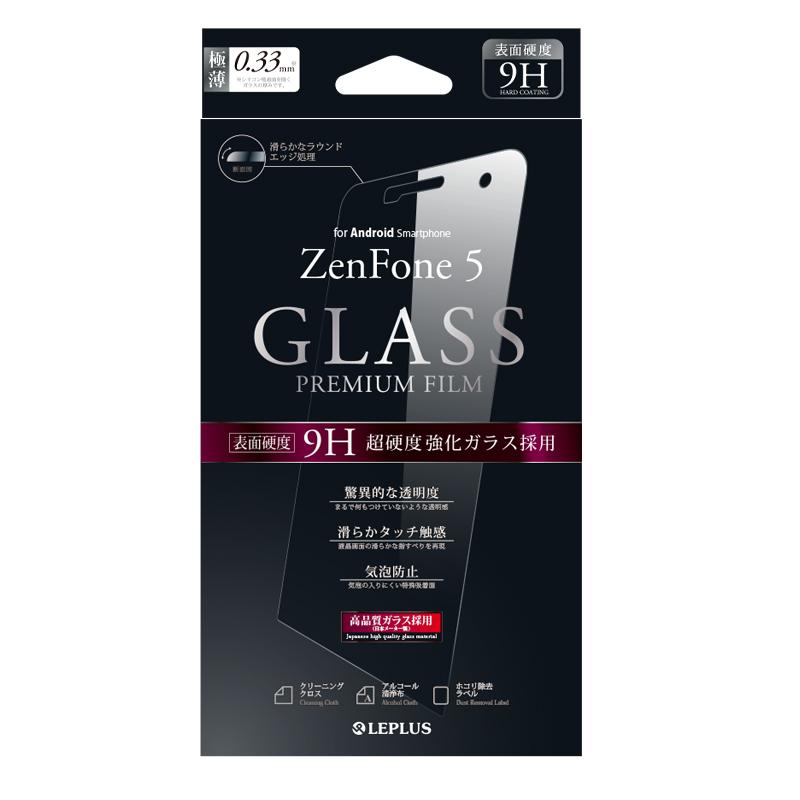 ZenFone 5 保護フィルム ガラス 通常0.33mm