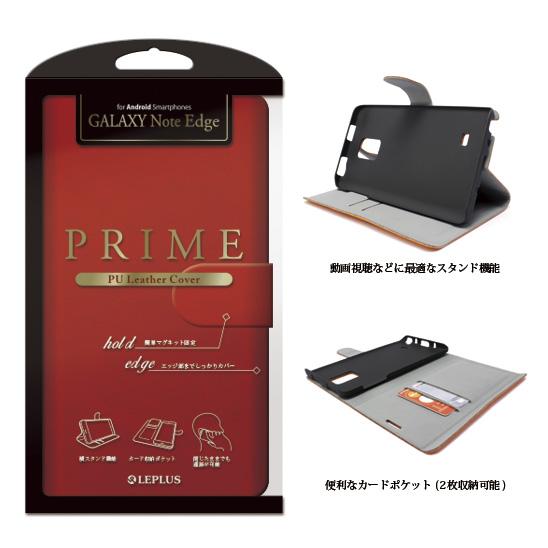 GALAXY Note Edge SC-01G/SCL24 PUレザーケース レッド