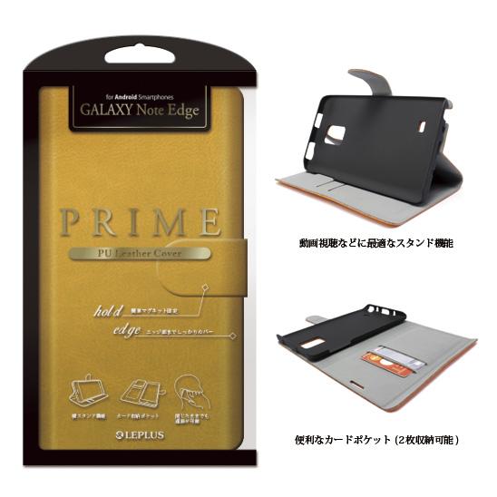 GALAXY Note Edge SC-01G/SCL24 PUレザーケース イエロー
