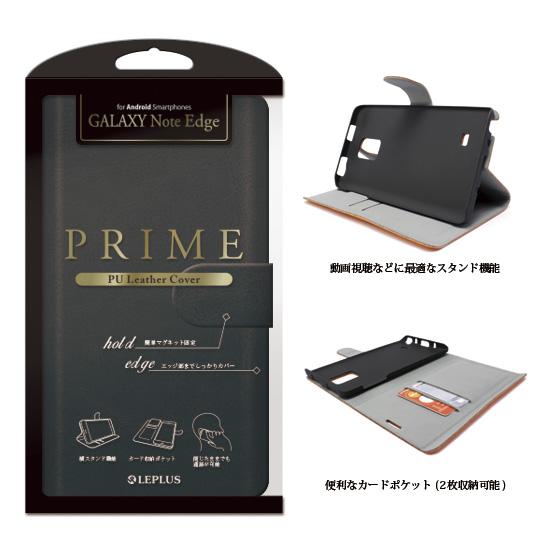 GALAXY Note Edge SC-01G/SCL24 PUレザーケース グレー