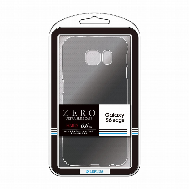 Galaxy S6 edge SC-04G/SCV31 超極薄ハードケース 「ZERO HARD」 クリアブラック