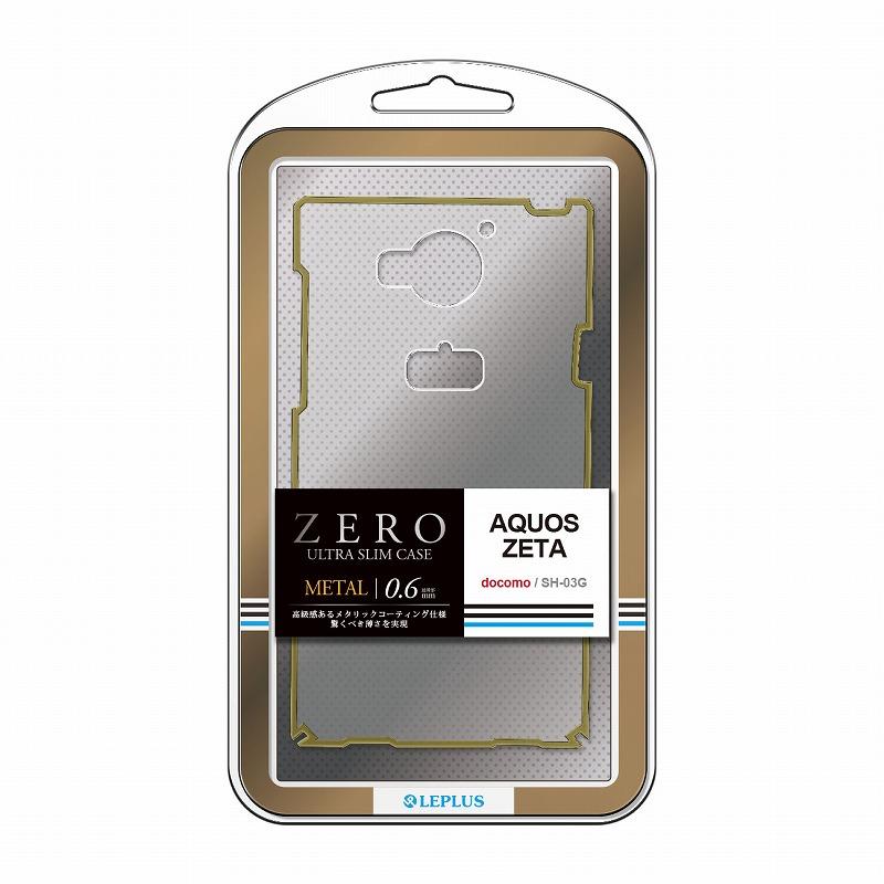 AQUOS ZETA SH-03G 超極薄ハードケース「ZERO METAL」 クリア&ゴールド
