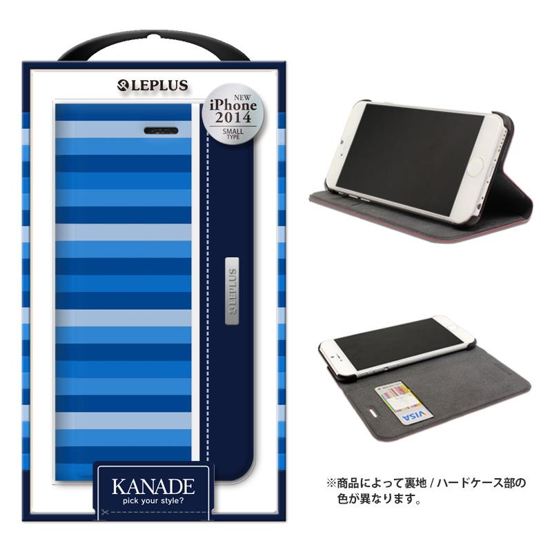 iPhone 6_6S [KANADE] デザインPUレザーカバー ブルー