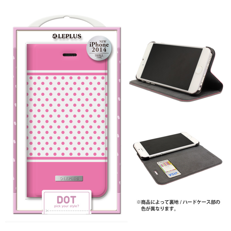 iPhone 6_6S [DOT] デザインPUレザーカバー ピンク