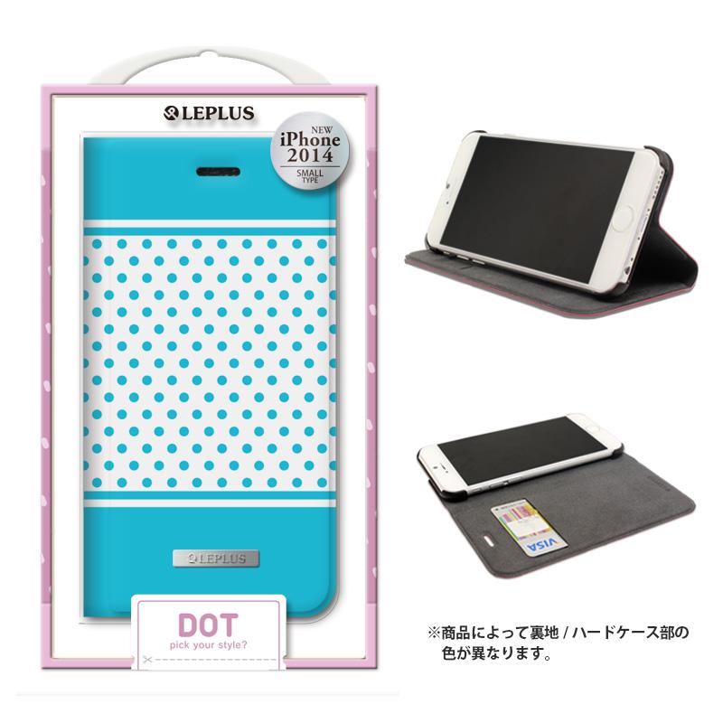 iPhone 6_6S [DOT] デザインPUレザーカバー ブルー