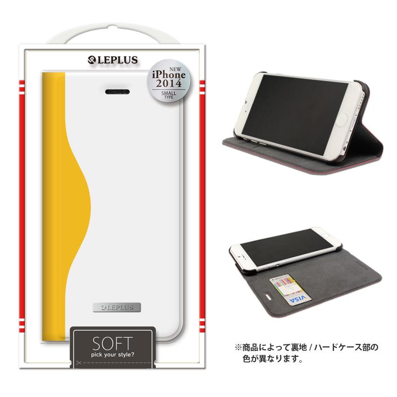 iPhone 6_6S [SOFT] デザインPUレザーカバー イエロー