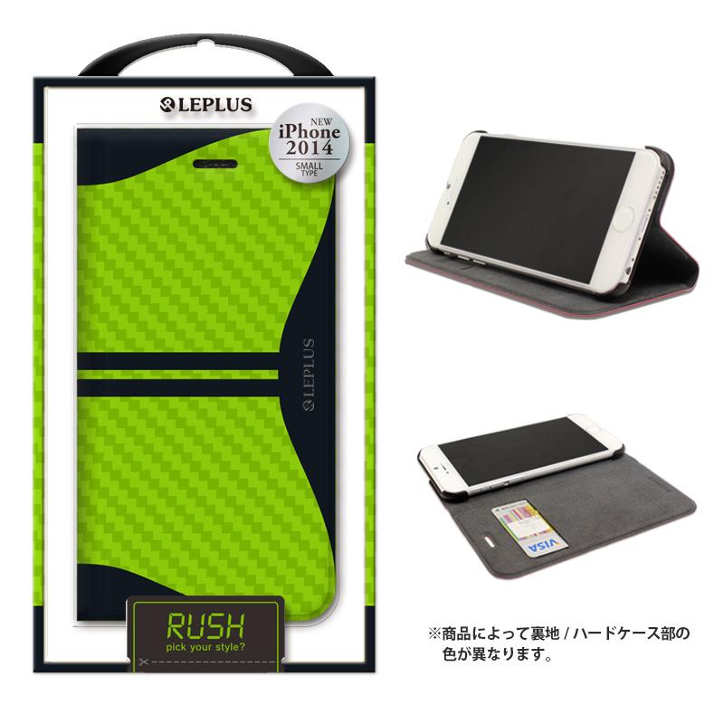 iPhone 6_6S [RUSH] デザインPUレザーカバー グリーン