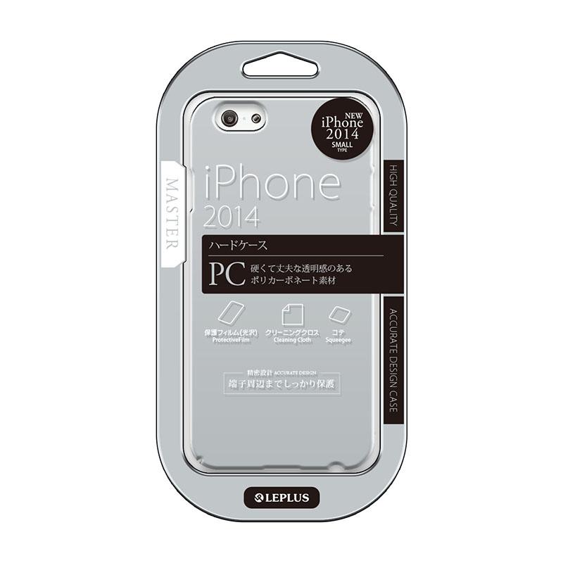 iPhone 6_6S [MASTER] ハードケース シルバー