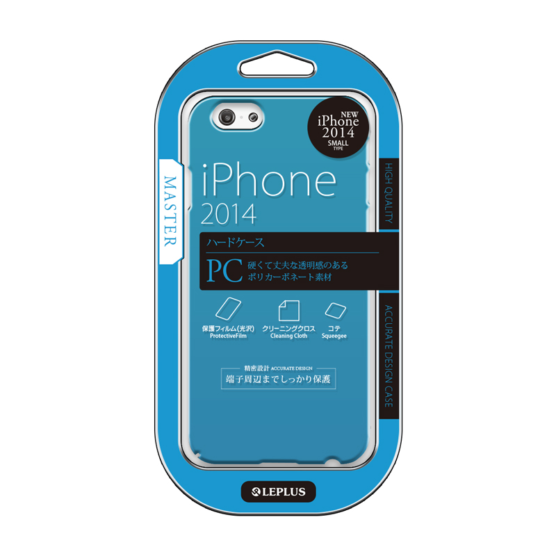 iPhone 6_6S [MASTER] ハードケース マリンブルー