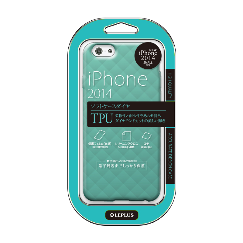 iPhone 6_6S [TPU DIA] TPUケース エメラルドグリーン