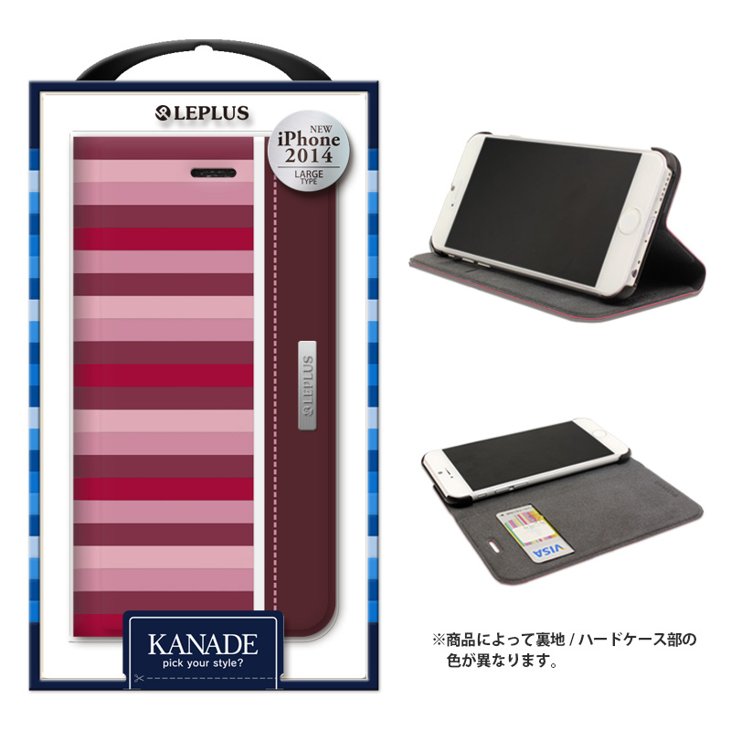 iPhone 6 Plus [KANADE] デザインPUレザーカバー レッド
