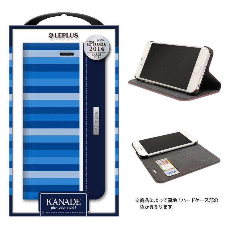 iPhone 6 Plus [KANADE] デザインPUレザーカバー ブルー