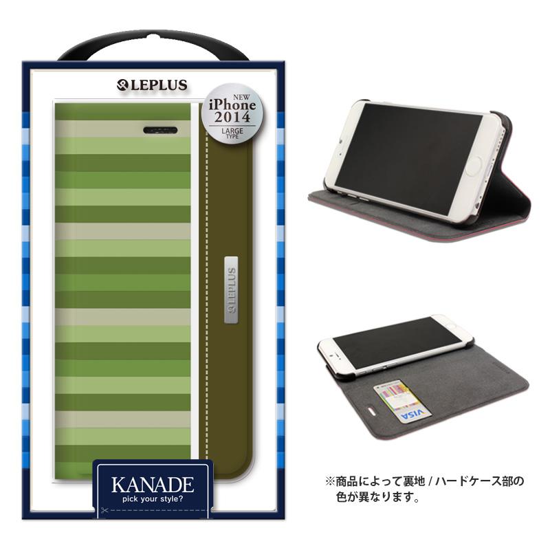 iPhone 6 Plus [KANADE] デザインPUレザーカバー グリーン