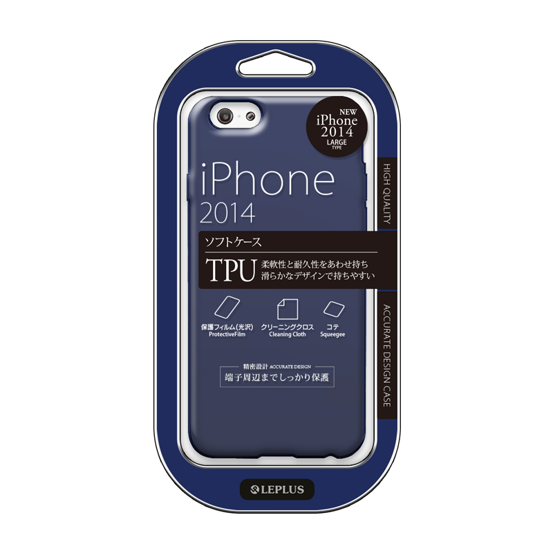 iPhone 6 Plus [TPU NORMAL] TPUケース ネイビー