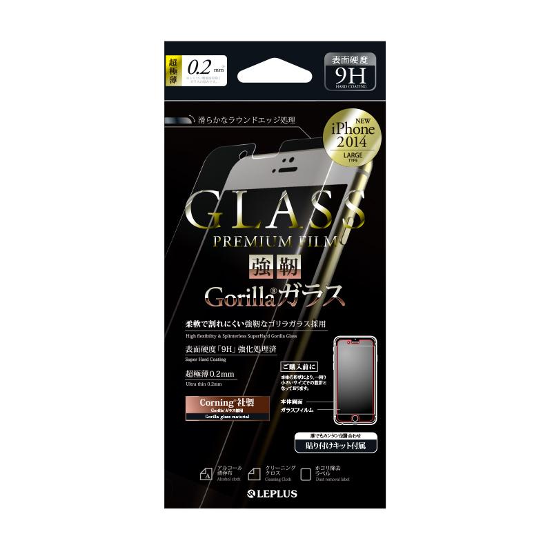 iPhone 6 Plus 保護フィルム ガラス ゴリラガラス 【貼り付けキット付属】