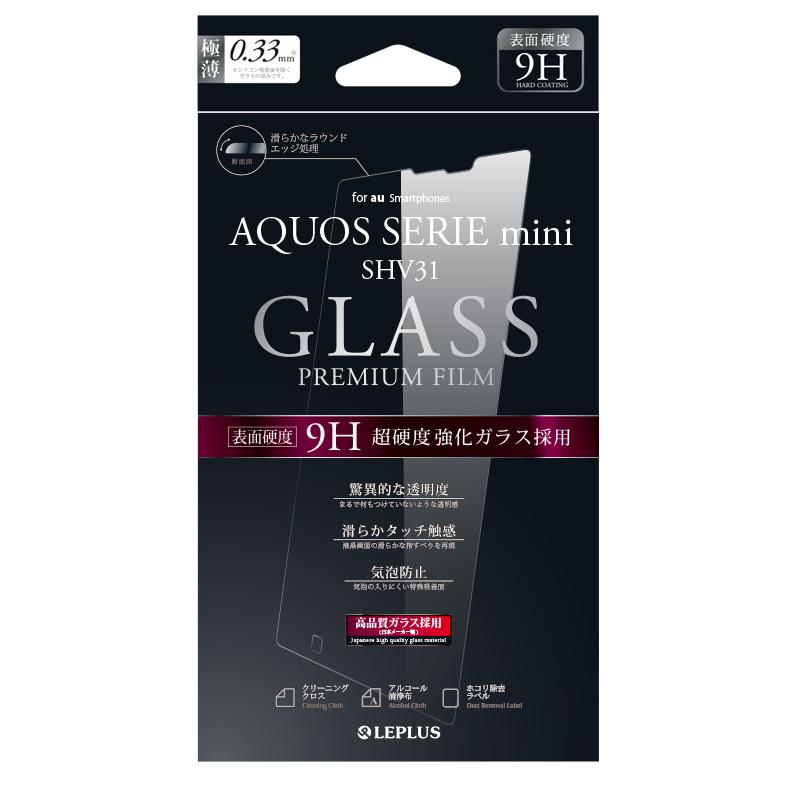 AQUOS SERIE mini SHV31 保護フィルム ガラス 通常0.33mm