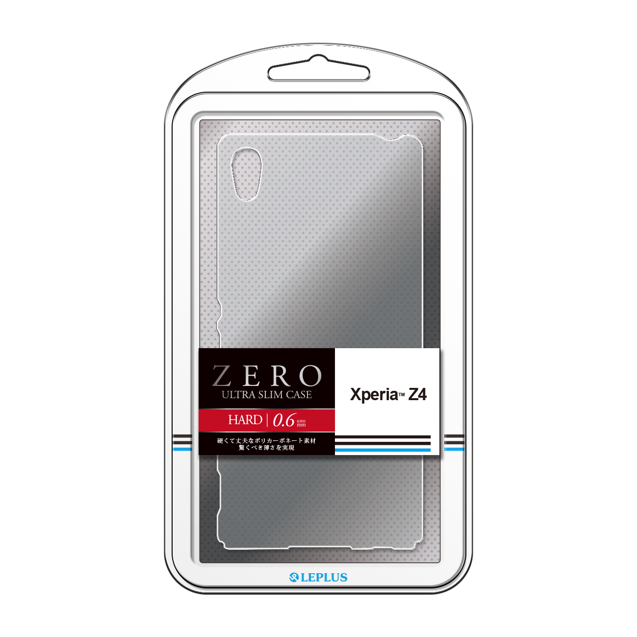 Xperia(TM) Z4 SO-03G/SOV31/402SO 超極薄ハードケース「ZERO HARD」 クリア