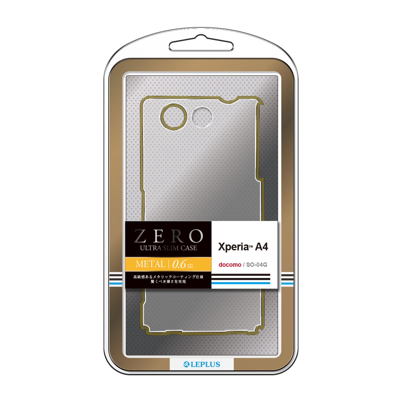 Xperia(TM) A4 SO-04G 超極薄ハードケース「ZERO METAL」 クリア&ゴールド