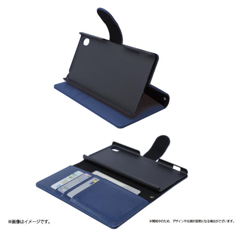 Xperia(TM) Z4 SO-03G/SOV31/402SO ブックタイプPUレザーケース「BOOK A(エース)」 ネイビー
