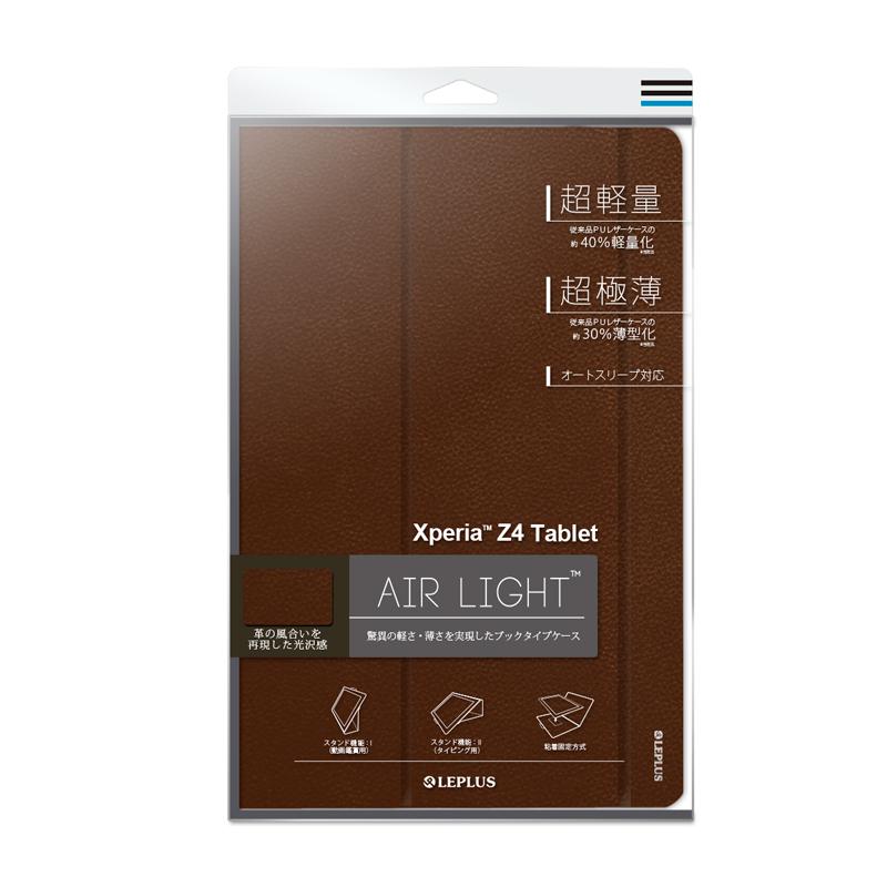 Xperia(TM) Z4 Tablet SO-05G/SOT31 超極薄・超軽量ケース 「AIR LIGHT」 ブラウン