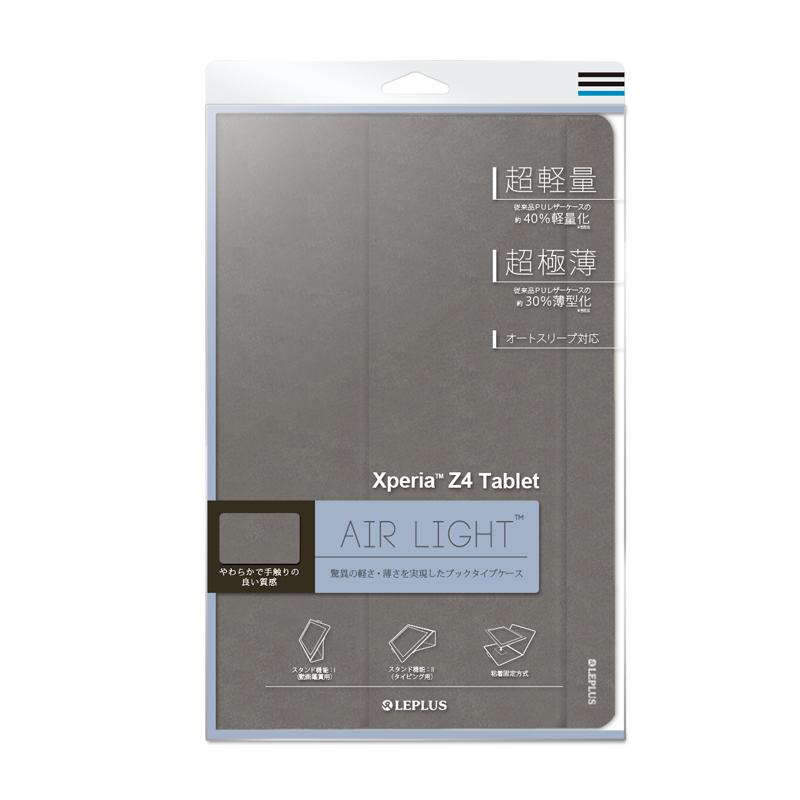 Xperia(TM) Z4 Tablet SO-05G/SOT31 超極薄・超軽量ケース 「AIR LIGHT」 グレー