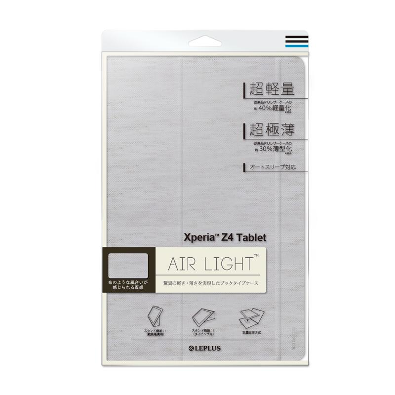 Xperia(TM) Z4 Tablet SO-05G/SOT31 超極薄・超軽量ケース 「AIR LIGHT」 ナチュラルホワイト