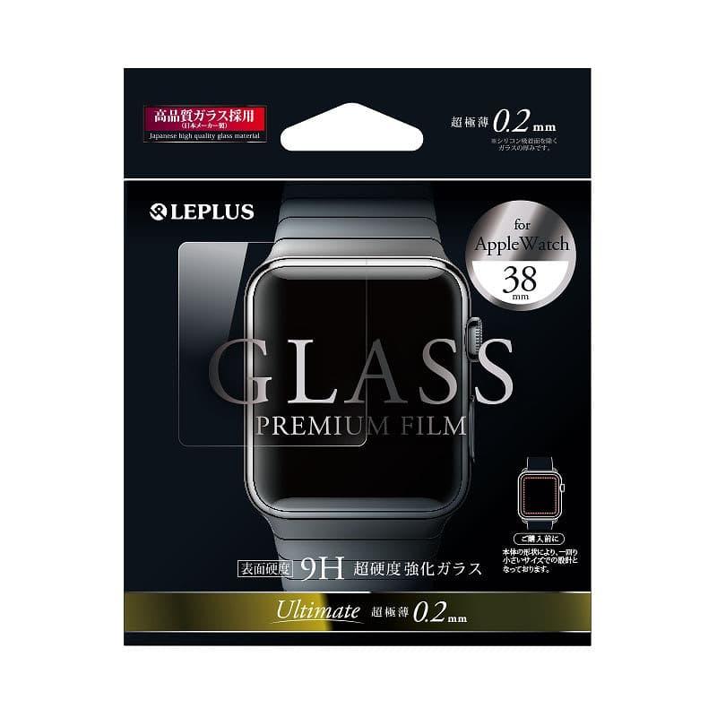AppleWatch 38mm ガラスフィルム 通常0.2mm