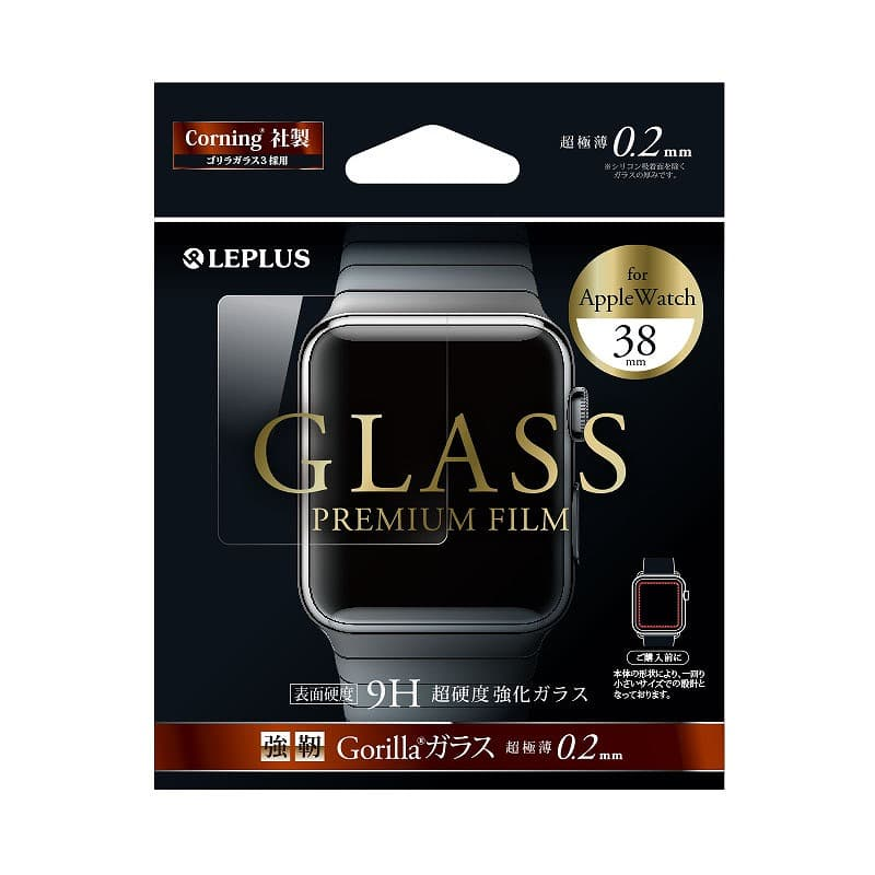 AppleWatch 38mm ガラスフィルム ゴリラ0.2mm