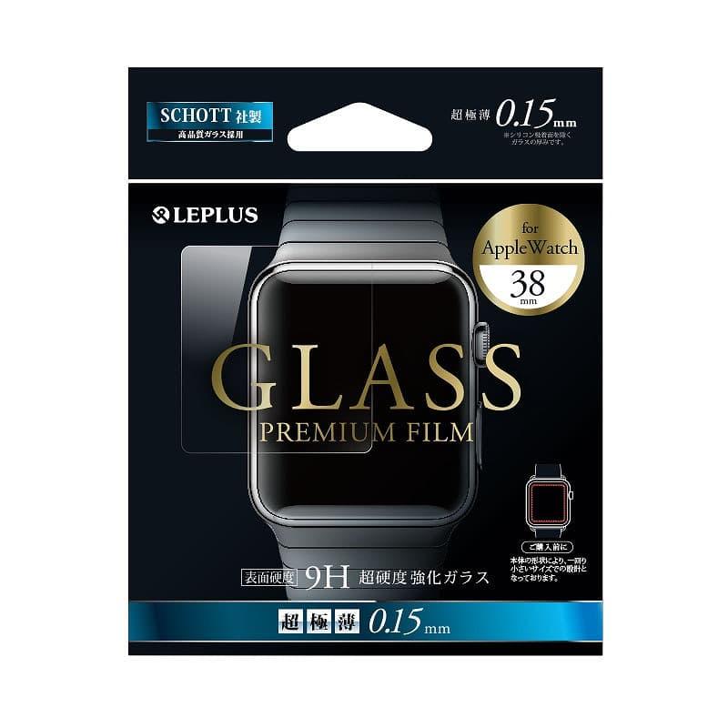 AppleWatch 38mm ガラスフィルム ショット0.15mm