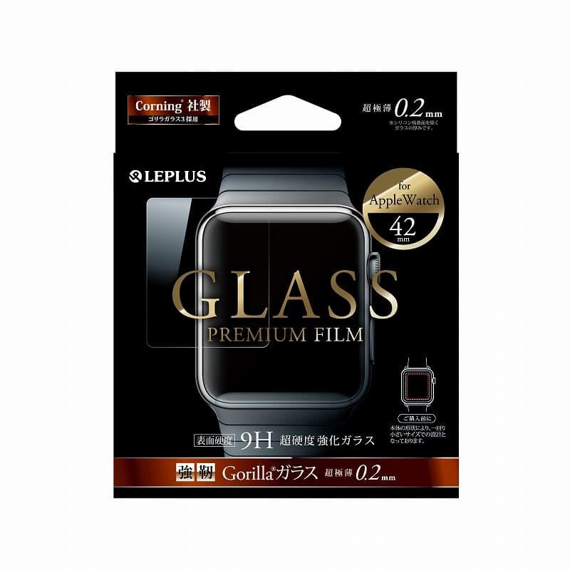 AppleWatch 42mm ガラスフィルム ゴリラ0.2mm