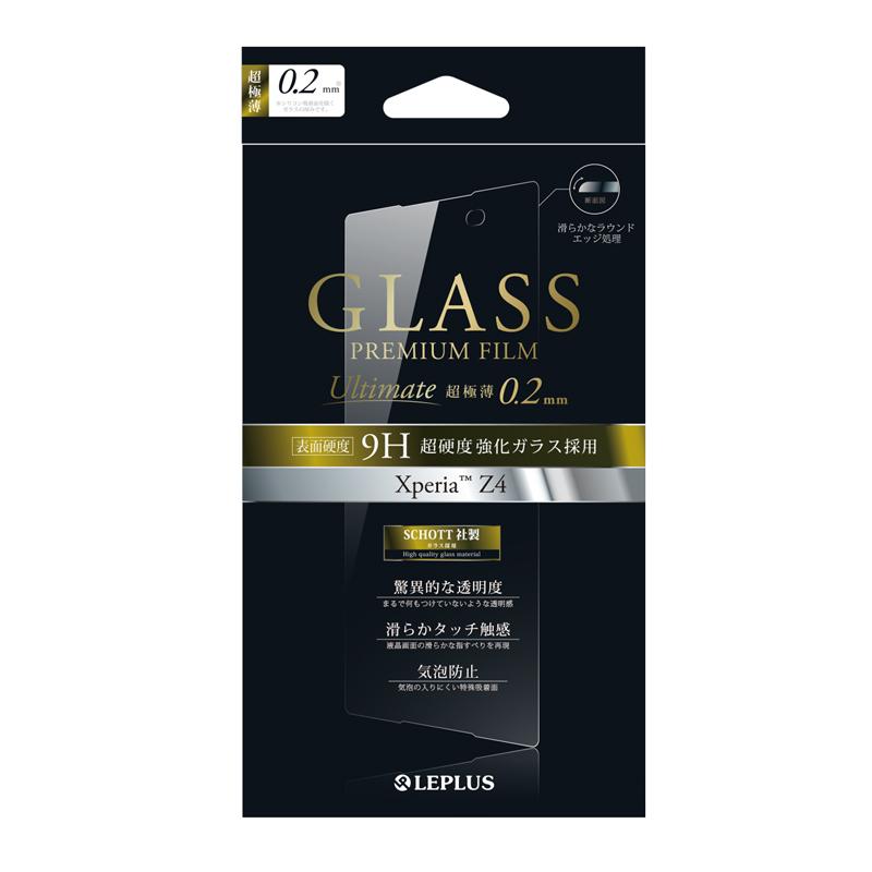 Xperia(TM) Z4 SO-03G/SOV31/402SO ガラスフィルム 「GLASS PREMIUM FILM」 極薄0.2mm (ショット)